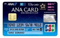 ANA交通系IC一体型カード
